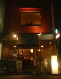 shopfront1.jpg